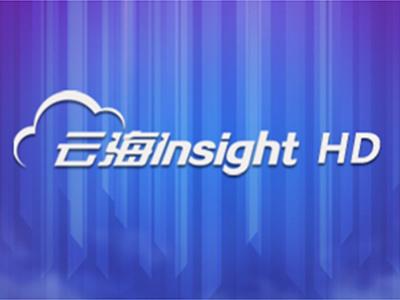 浪潮云海Insight HD