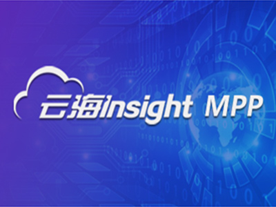 浪潮云海Insight MPP