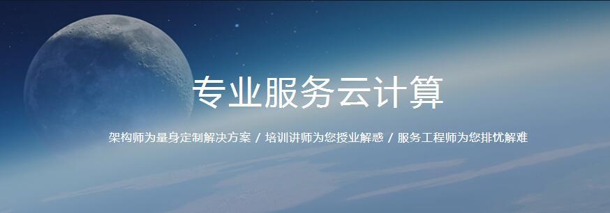 """分享信息""""云创未来、合作共赢""""合作伙伴大会"""