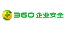 360企业安全